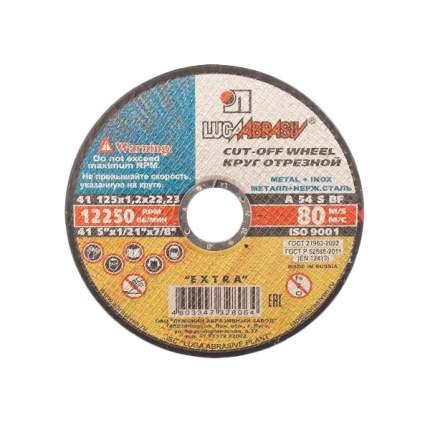Диск отрезной абразивный по металлу для УШМ ЛУГА 3612-125-1,2