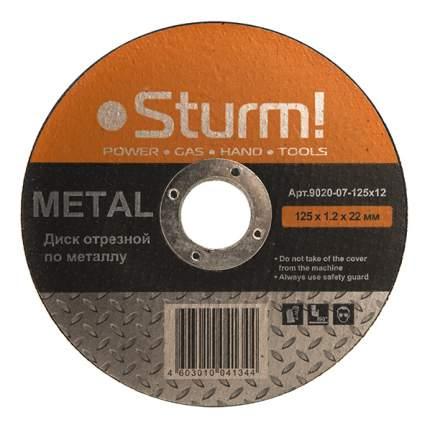 Отрезной диск по металлу для угловых шлифмашин Sturm! 9020-07-125x10