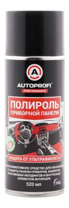 Полироль приборной панели Autoprofi КЛУБНИКА, 520мл