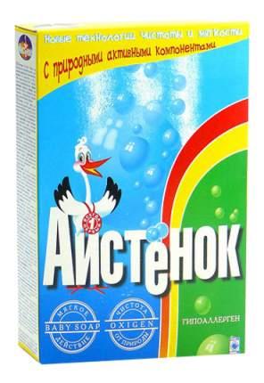 """Аист Стиральный порошок """"Аистенок"""",, 1,8 кг"""