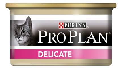 Консервы для кошек PRO PLAN Delicate, индейка, 24шт, 85г