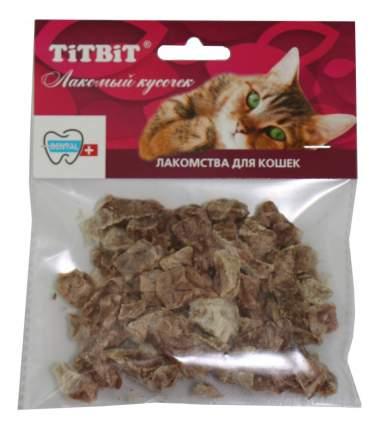Лакомство для кошек TITBIT высушенные кусочкиговяжьего легкого, 8г