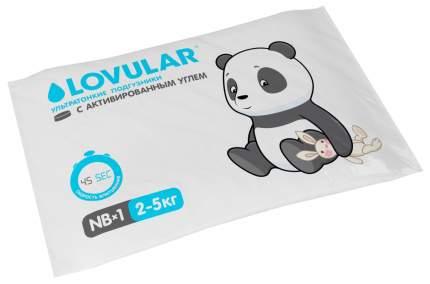 Подгузники для новорожденных Lovular NB (2-5 кг), 1 шт.