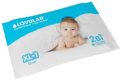 Подгузники Lovular XL (13+ кг), 1 шт.