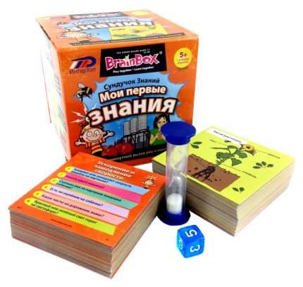 Семейная настольная игра Brain Box Мои Первые Знания 90740