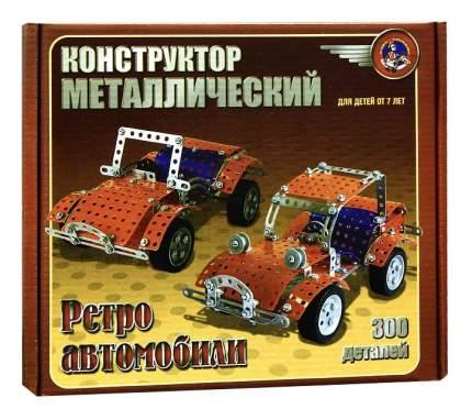 Конструктор Десятое Королевство Ретро-Авто