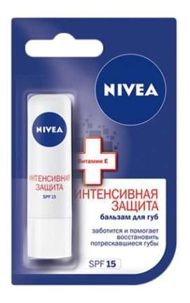 Бальзам для губ NIVEA Lip Care Интенсивная защита 4,8г