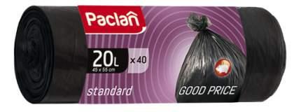 Мешок для мусора Paclan STANDART 20 л 40 шт