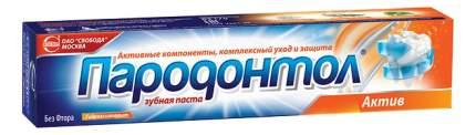 Зубная паста Пародонтол актив 63 г