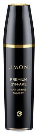 Эмульсия для лица LIMONI Premium Syn-Ake Anti-Wrinkle Emulsion 120 мл