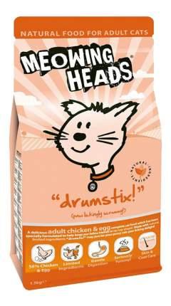 Сухой корм для кошек Barking Heads Meowing Heads Drumstix, курица, яйцо, 1,5кг