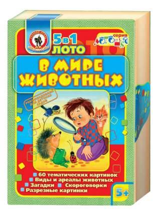 Семейная настольная игра Русский стиль В мире животных