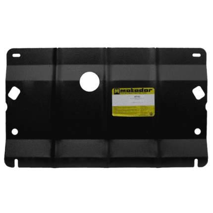 Защита кпп Мотодор для Audi (motodor00123)