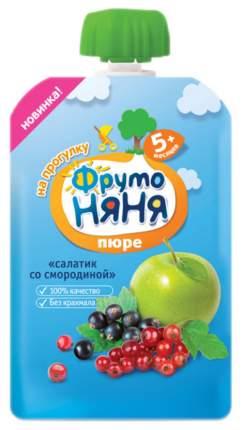 Пюре фруктовое ФрутоНяня Салатик со смородиной с 5 мес 90 г