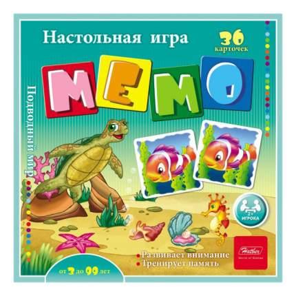 Настольная игра Мемо 36 карточек Подводный мир Hatber 36ИнМ_16888