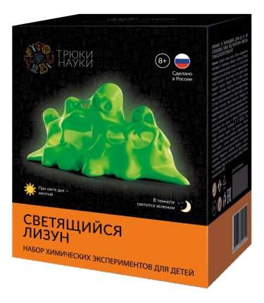 Набор для исследования Трюки науки Светящийся лизун желтый/зеленый