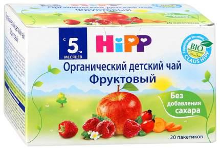 Чай Hipp Фруктовый с 5 мес 20 пакетиков