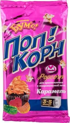 Попкорн Бумс карамель 100 г