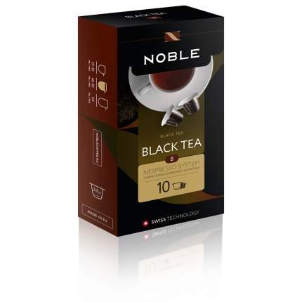 Чай в капсулах Noble black tea 10 капсул