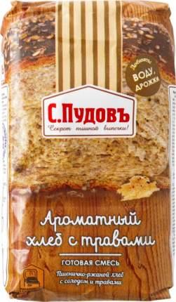 Смесь для выпечки С.Пудовъ ароматный хлеб с травами 500 г