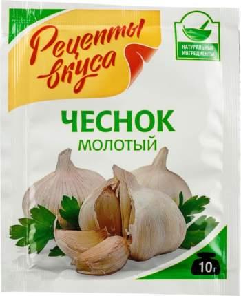 Чеснок Рецепты Вкуса молотый 10 г