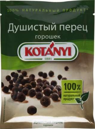 Перец  душистый Kotanyi горошек 15 г