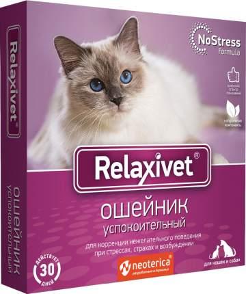 Ошейник Relaxivet для кошек, для собак 40см 10791