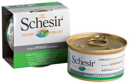 Консервы для кошек Schesir, цыпленок, 85г