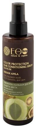 Сыворотка для волос Ecolab Защита цвета для окрашенных волос 200 мл
