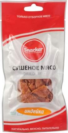 Сушеное мясо Snacker индейка 50 г