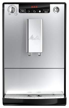 Кофемашина автоматическая Melitta Caffeo Solo Е950-103