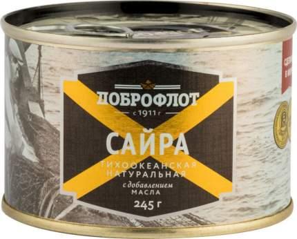 Сайра тихоокеанская натуральная Доброфлот с добавлением масла 245 г
