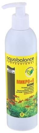Удобрение для аквариумных растений Aquabalance Микро+К баланс 250 мл