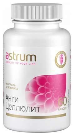 Добавка для здоровья Astrum Анти целлюлит 60 капс. натуральный