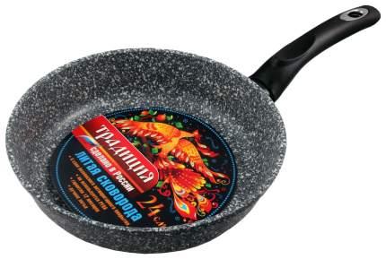 Сковорода Традиция Мрамор ТМ2201 20 см
