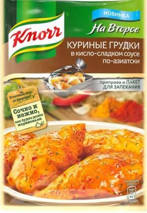 Приправа  Knorr куриные грудки в кисло-сладком соусе по-азиатски на второе 28 г