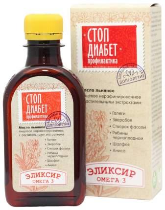 Масло Компас Здоровья льняное стоп диабет 200 мл