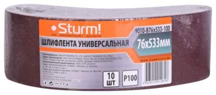 Лента шлифовальная для ленточных шлифмашин Sturm! 9010-B76x533-100