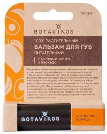 Бальзам для губ Botavikos Манго и Авокадо 4 г