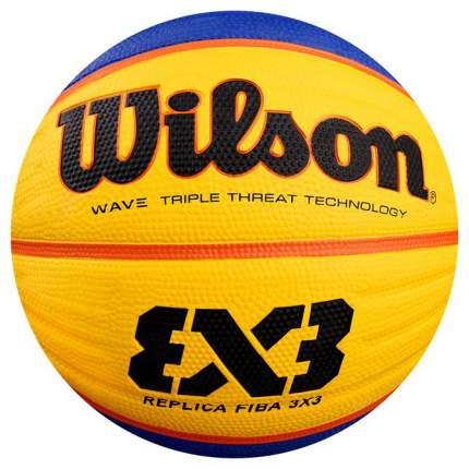 Баскетбольный мяч Wilson FIBA3x3 Replica №6 blue/yellow