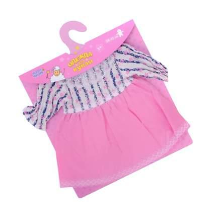 Платье «Моя радость» для пупса 38-42 см Happy Valley