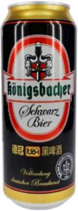 Пиво Konigsbacher Schwarz Bier in can 0.5 л