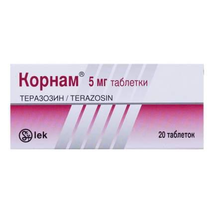 Корнам таблетки 5 мг 20 шт.