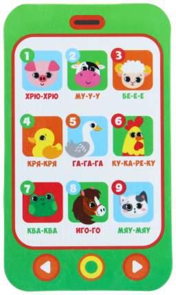 Игрушка для купания Крошка Я Животные 3784979