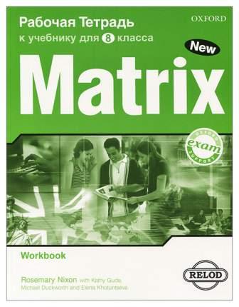 "Рабочая тетрадь Oxford University Press ""New Matrix. 8 класс. Workbook"""