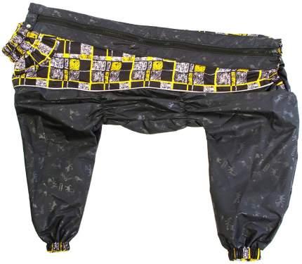 Дождевик для собак OSSO Fashion со вставками, мужской, черный, 50-2