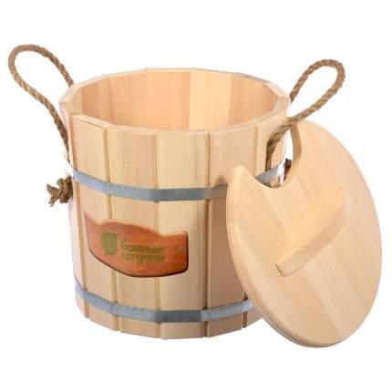 Запарник для бани Банные штучки с крышкой 8 л