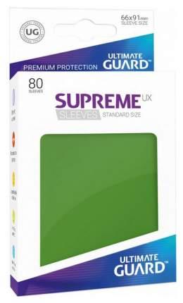 Протекторы Ultimate Guard матовые зелёные Supreme UX Sleeves Standard Size Matte Green
