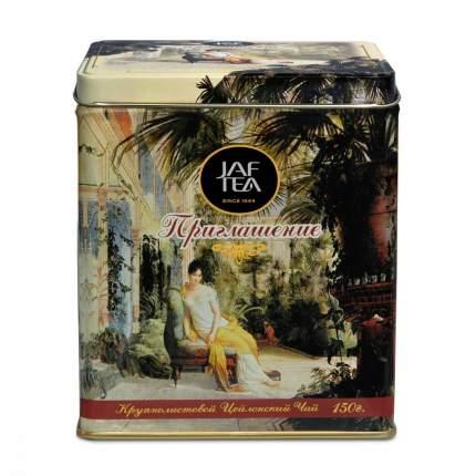 Чай Jaf Tea Invitation to Tea черный крупнолистовой 150 г