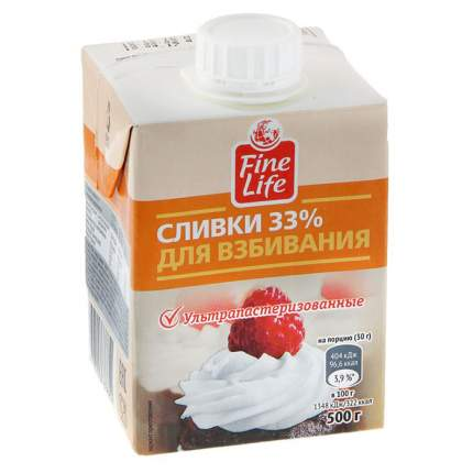 Сливки Fine Life для взбивания ультрапастеризованные 33% 500г